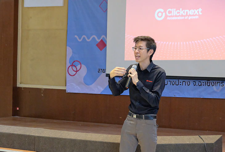 Clicknext เสริมทัพ ม.บูรพา จัดค่าย OOSD สนับสนุน Software Engineer เลือดใหม่